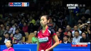 Day 3   BAC 2015   Wang Yihan vs Maria Febe Kusumastuti   YouTube