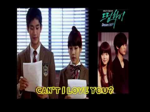 [With Music] Can't I Love You (Dream High) by Kim Soo Hyun and IU with translation