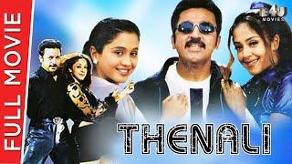Thenali - Full Hindi Movie | Kamal Haasan, Jayaram, Devayani, Jyothika | Full HD