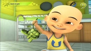 Video Upin Ipin Terbaru 2018 - The Best Upin & Ipin Cartoons Upin Ipin 2018 #3 download MP3, 3GP, MP4, WEBM, AVI, FLV November 2018