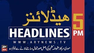 Ary News Headlines Govt Employees To Get Sehat Cards In Punjab 5pm  24 August 2019