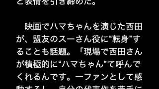 配信元→http://headlines.yahoo.co.jp/hl?a=20150913-00000084-spnannex...