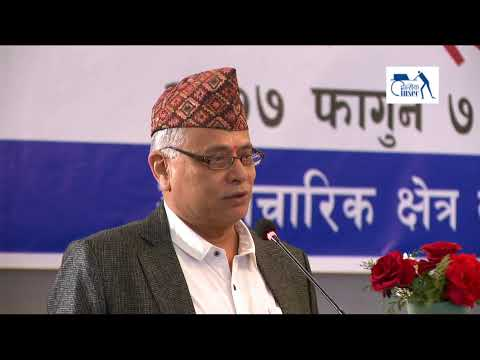 Nepal Human Rights Year Book 2021 Release Program-2