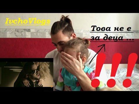 Реагирам на Krisko - Losh ili Dobur (със сестра ми )