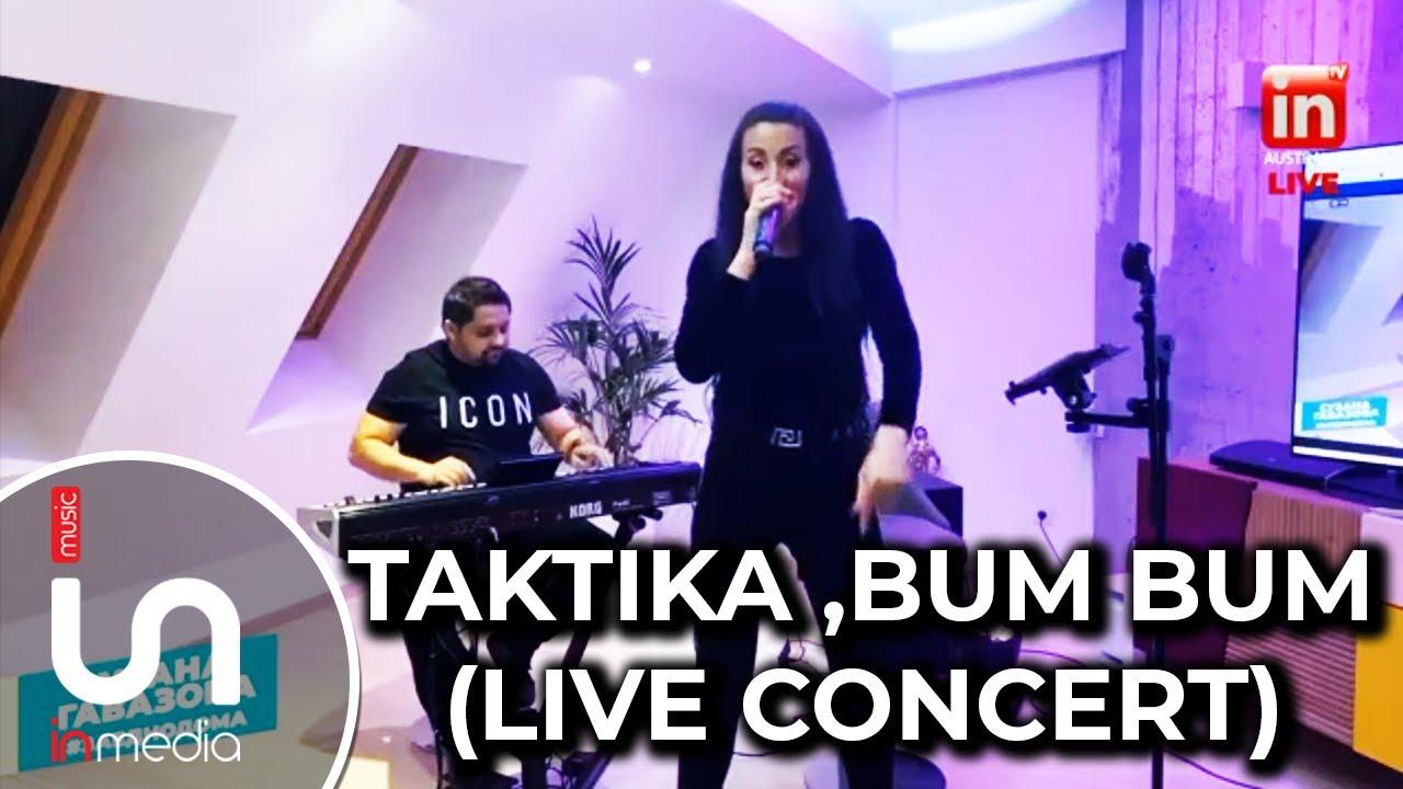 Suzana Gavazova - Taktika, Bum bum (Live Concert)