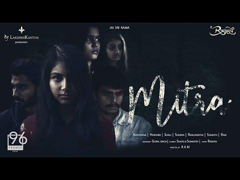 MITRA   Raayan Films   Kannada Short Movie   96 Frames Studio   Karnataka   2019