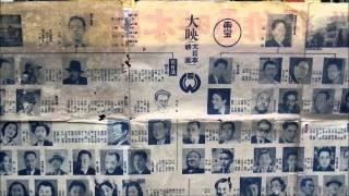 今昔あれこれ狸映画ガイド 第42回 歌ふ狸御殿(大映1942年公開)