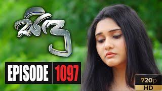 Sidu | Episode 1097 26th October 2020