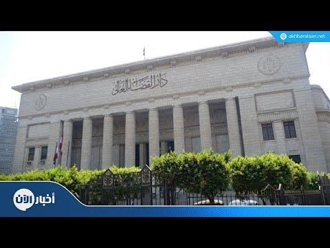 الإعدام لمؤسس خلية طنطا الإرهابية في مصر  - 16:56-2018 / 10 / 20