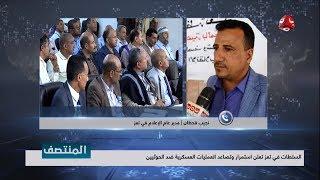 السلطات في تعز تعلن استمرار وتصاعد العمليات العسكرية ضد الحوثيين