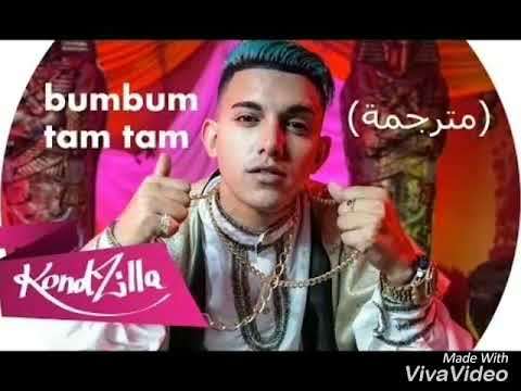Bum bum tam tam ringtone Mp3