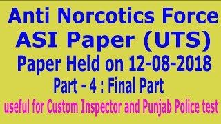 UTS Anti Norcotics ASI past paper held on 12-08-2018: Part - 4 : Final Part
