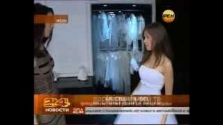 КАСТИНГ в новое реалити «Четыре свадьбы» на РЕН ТВ