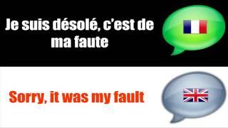 Урок французского языка = FRENCH ENGLISH = # вежливых фраз
