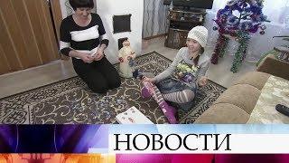 Зрители Первого канала помогли выздороветь десяткам заболевших малышей.