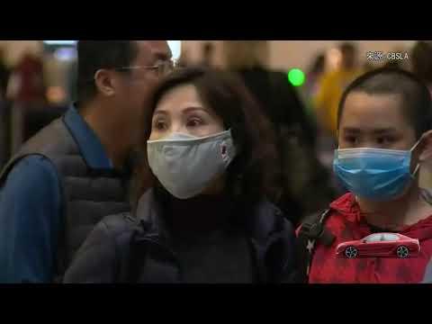 0212 粵 洛縣千人自我隔離 追蹤量體溫