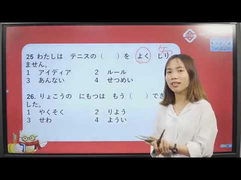 Chữa đề thi JLPT N4 và Làm đề thi THỬ Lần 4