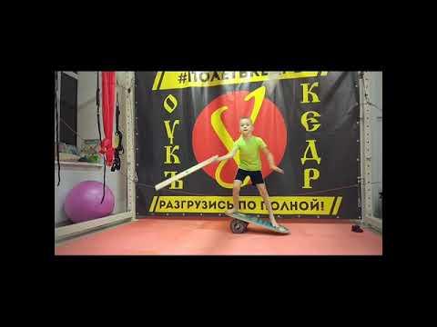 Тренировка в ОУКЪ КЕДР с хоккеистом