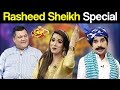 Rasheed Sheikh Special | Syasi Theater | 17 October 2018 | Express News