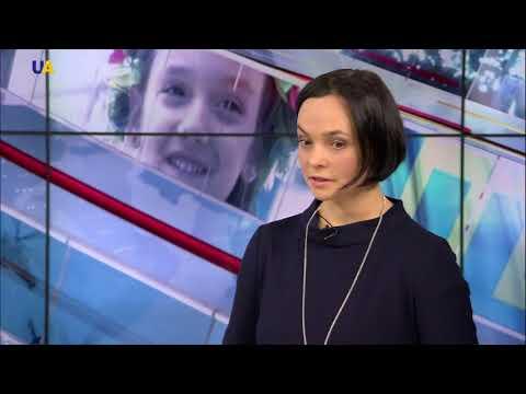 Interview With Tetiana Tyshchuk on the Work of Verkhovna Rada of Ukraine