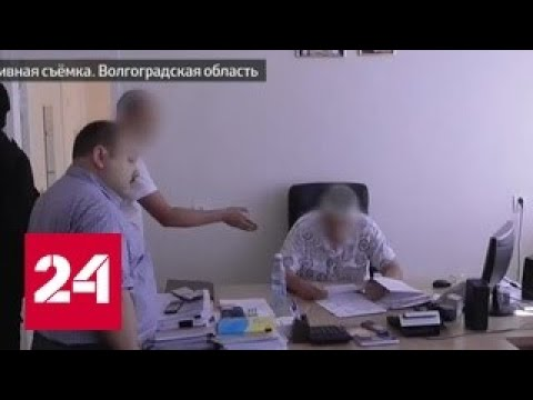 Двух высокопоставленных сотрудников ФСИН поймали на взятке