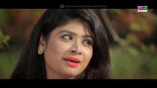 Prothom Aloy Prothom Dekha | Akash Mahmud | Mouri | Dream Music New Year Exclusive