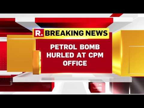 Petrol Bomb Thrown At Coimbatore CPM Office - June 17, 2017