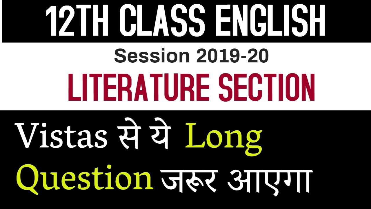 12th Class English (Most Important Long Question in Vistas ...