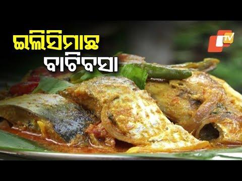 Taste Of Odisha- Ilish Macha BatiBasa