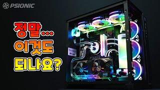 공랭 컴퓨터에서 커스텀 수냉 컴퓨터로 업그레이드! 80…