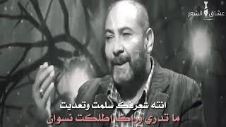 اجمل شعر عراقي غزل رهيب🌹🌹🌹2018