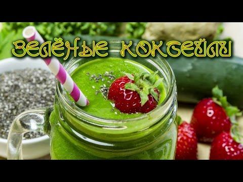 Эффективные диеты для похудения, как похудеть без вреда