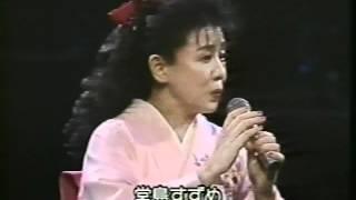 都はるみ - 大阪しぐれ