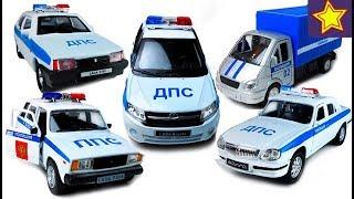 Полицейские машинки для детей Все серии подряд Police car for kids