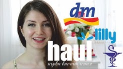 Haul и първи впечатления DM, Lilly, аптека