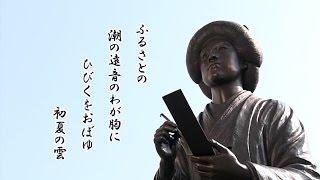 堺出身の歌人・与謝野晶子の人物像やゆかりの場所、晶子を顕彰する取り...