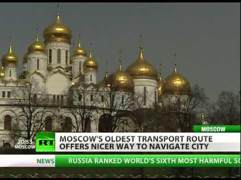 Moscow oldest transport route - nice way to navigate city