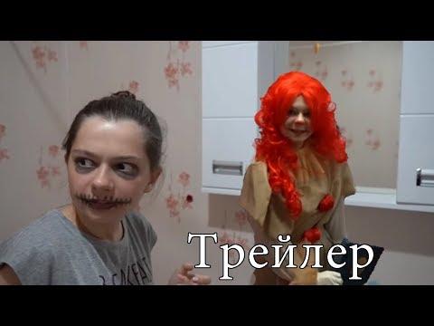 Эпичная БИТВА БАКУ и ПЕННИВАЙЗА!