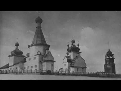 Турчасово (Посад) в первой половине XXвека.