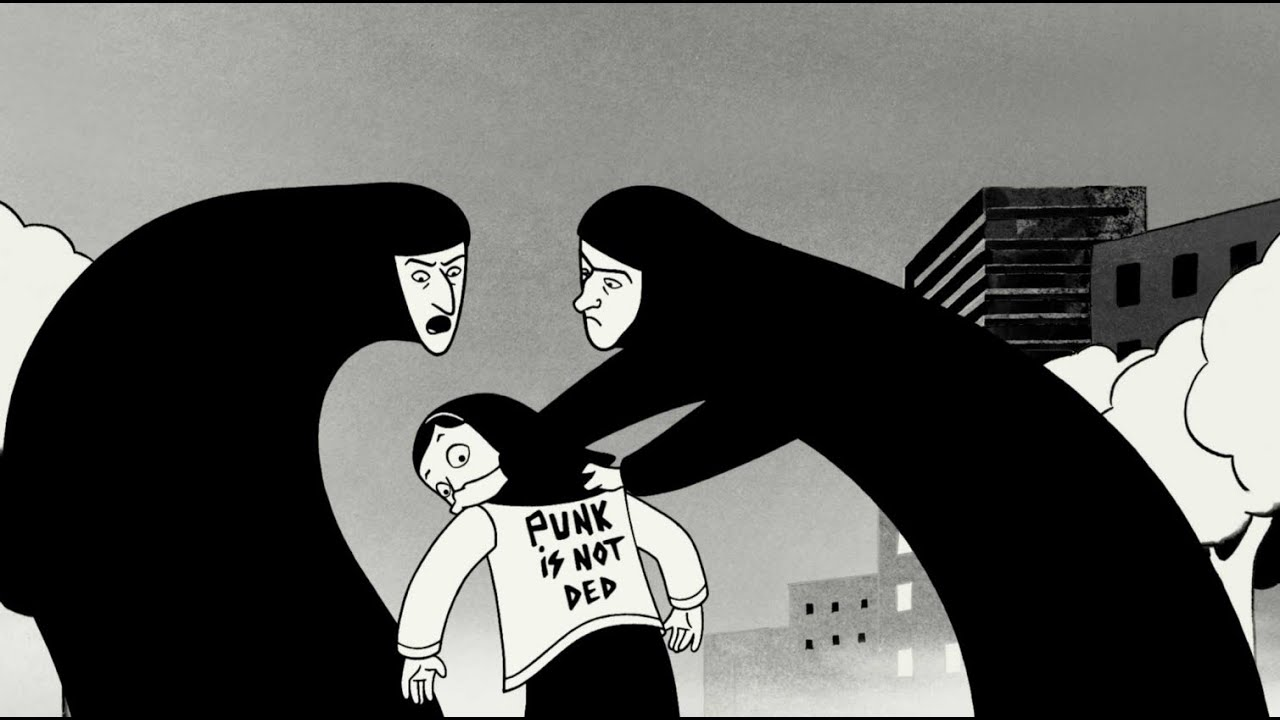 Persepolis 60second Book Review Youtube