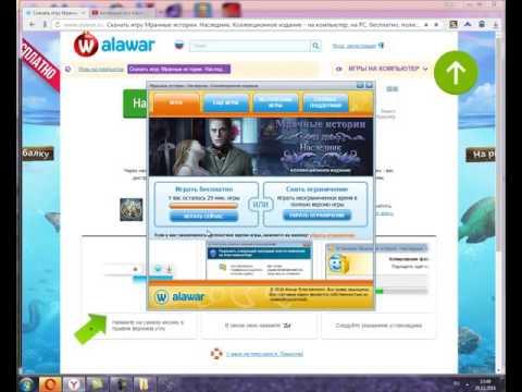 Alawar сменили защиту от 20 октября 2016   замена Wrapper более не работает  Как быть