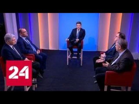 Эксперты: переговоры по мирному договору между Россией и Японией - Россия 24