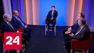 Эксперты переговоры по мирному договору между Россией и Японией - Россия 24