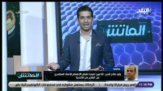 الماتش مع هاني حتحوت 21/1/2019