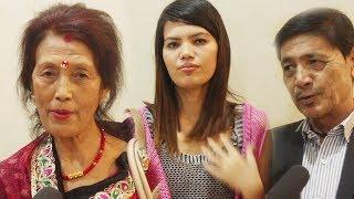चर्चामा रहेका कलाकार Paul Shah को आमा बुवासंगको रमाइलो कुराकानी | आमाको सपना पूरा गरे Paul Shah ले
