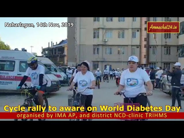Naharlagun: Cycle rally to aware on World Diabetes Day