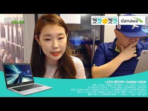 LG전자 울트라PC 13UD580-GX50K 다나와 표준노트북 2017년 10월