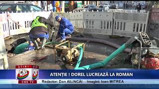 ATENȚIE! DOREL LUCREAZĂ LA ROMAN