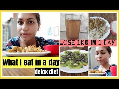 what-i-eat-in-a-day-to-lose-weight- -lose-1kg-in-1-day-detox-diet- -azra-khan-fitness