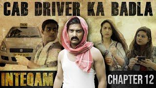 INTEQAM_-_Cab_Driver_ka_Badla_|_Aashqeen
